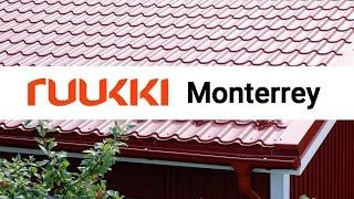 Металлочерепица Ruukki Monterrey | Руукки Монтерей обзор