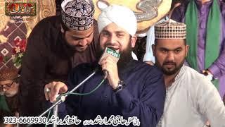 New Naat Video-Tu Kuja Mann Kuja-Beautiful Kalam- Hafiz Ahmed Raza Qadri Mehfil Karma Wali Raat
