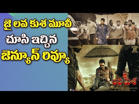 Jai Lava Kusa Movie GENUINE REVIEW || Jai Lava Kusa Movie PUBLIC TALK||Jr NTR  Jai Lava Kusa Movie