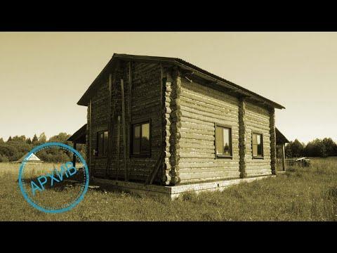 Дом в деревне Глазово