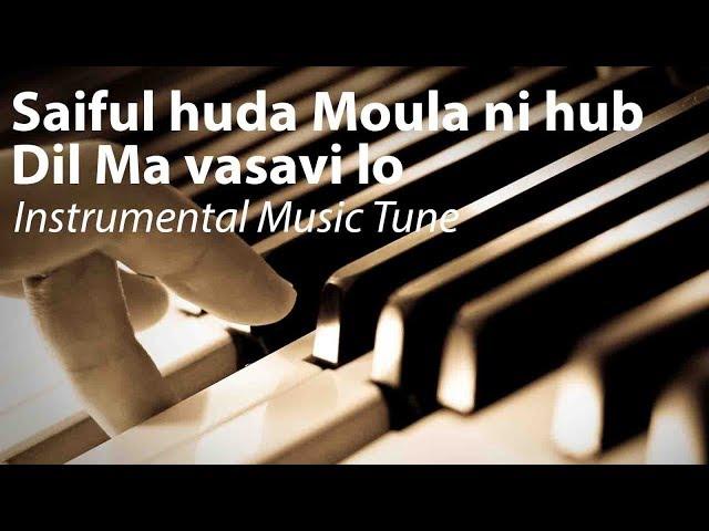 Saiful huda moula ni hub dil ma vasavi lo 2 Madeh Instrumental Music Tune