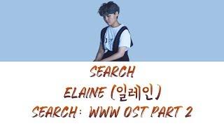 Search – elaine (일레인) 검색어를 입력하세요: www (search: ...