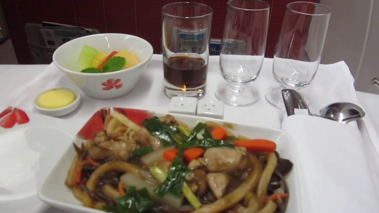 Hong kong airlines a330 300 business class food hkg bkk youtube - Delta airlines hong kong office ...