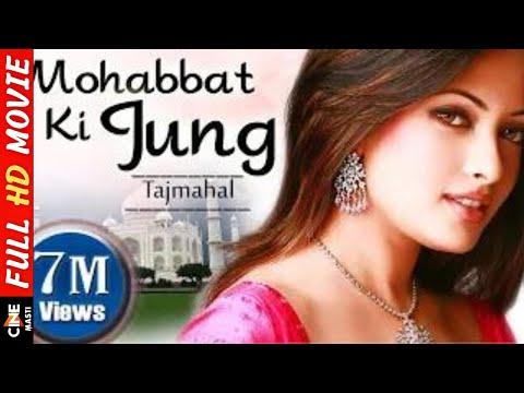 Mohabbat Ki Jung (Tajmahal) l Full Hindi Dubbed Movie | Hindi Movies | Bollywood Movies