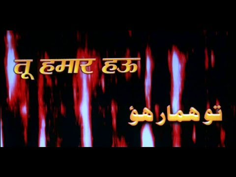 Tu Hamaar Hau [BHOJPURI FULL MOVIE] Feat. Ravi...