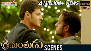 Mahesh Babu Fight Scene | Srimanthudu Movie Scenes | Shruti Haasan | Koratala Siva | DSP