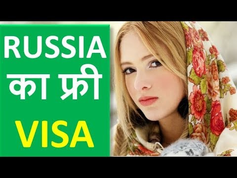 All Year Visa Free Entry To Russia 2018