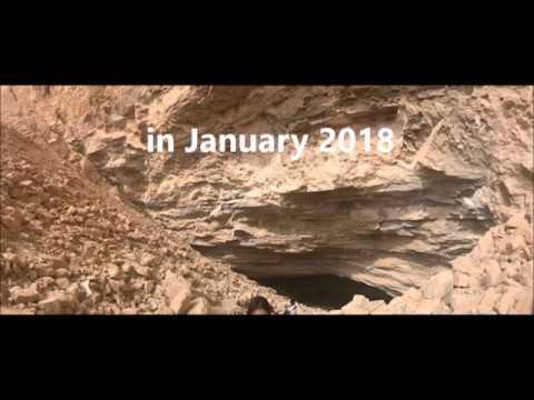 Heet cave in Riyadh