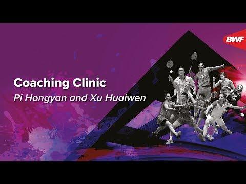 Pi Hongyan and Xu Huaiwen | Coaching Clinic