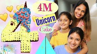 Anantya's 4 Million Celebration Cake | UNICORN CAKE | #ShrutiArjunAnand #MyMissAnand #CookWithNisha