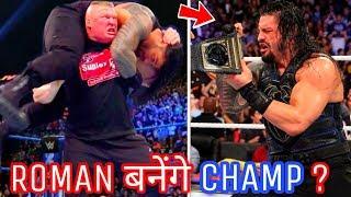 Roman Reigns WINNING WWE Championship ? WWE Raw 06/17/19 Highlights - Bray Returns !