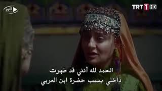لمن لا يعرف سالجان المجنونه  قيامة ارطغل الموسم (❺)