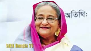 bangla latest news today