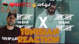 Mc Mego أدرينالين (TUNISIAN REACTION)