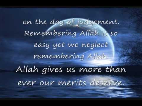 "ayat-al-kursi,-the-""verse-of-the-throne""-part-4-of-5"