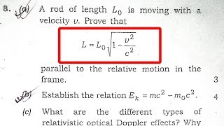Bsc 1st year physics classical mechanis theory of relativity paper 2017