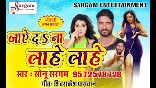 Bhojpuri superhit dj songs 2017 - 2018, super hit song mp3, video, like,share & subscribe for free: https://goo....