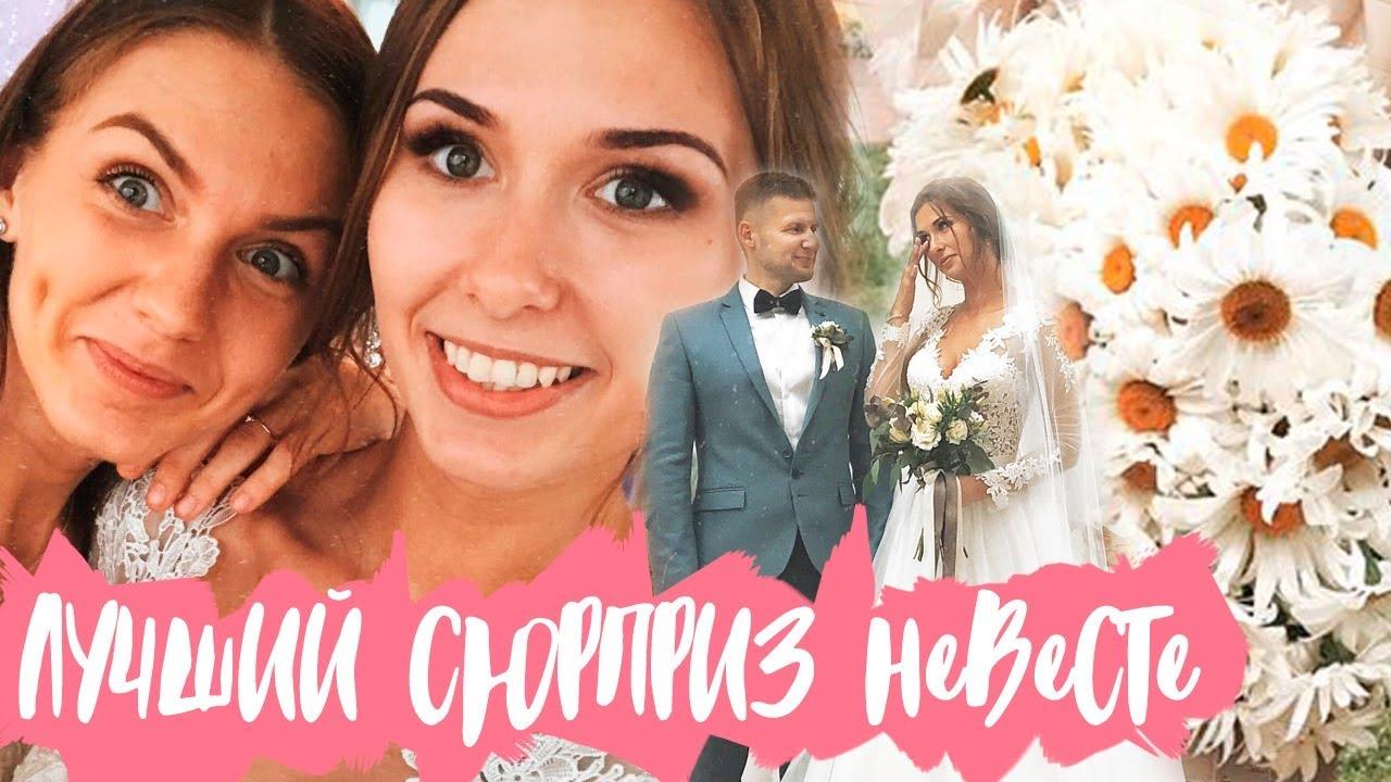 поздравление лучшей подруге на свадьбу от подруг невесты