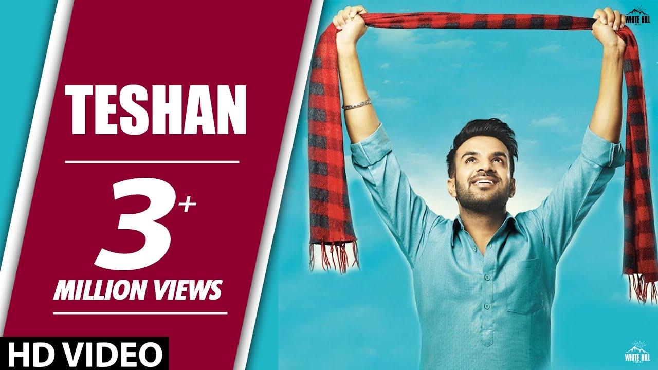 Teshan | Official Trailer | Happy Raikoti | Diljott | Releasing 23 September 2016