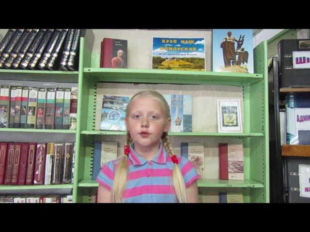 Изображение предпросмотра прочтения – СофьяКокарева читает произведение «Дедушка Мазай и зайцы» Н.А.Некрасова