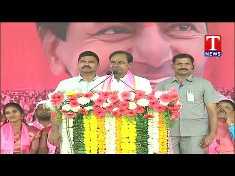 CM KCR Full Speech | TRS Praja Ashirvada Sabha | Gajwel | TNews live Telugu