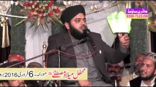 Warafana Laka Zikrak. Abdul Hameed Chishti Golarvi By Modren Sound 03007123159