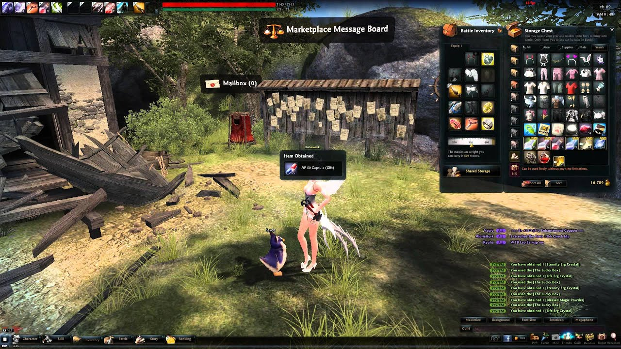 Vindictus eu opening 313x the lucky box 3rd anniversary fishing vindictus eu opening 313x the lucky box 3rd anniversary fishing event boxes siline youtube negle Images
