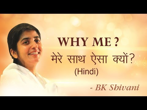 Is Everything Pre-Destined: BK Shivani (English Subtitles)