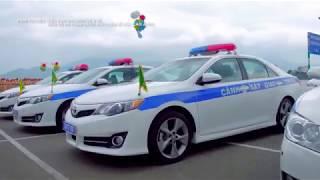 Phim tài liệu - An ninh APEC