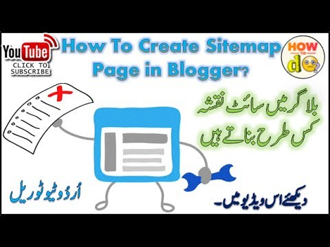 how to create sitemap page in blogger youtube