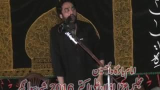 10 Muharram 2016 (1438) Azan - e - Ali Akbar Zakir Waseem Abbas Baloch Rasul Nagar