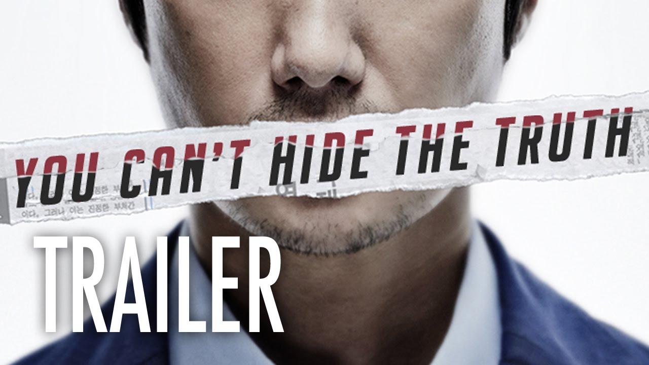 The Whistleblower (2014)