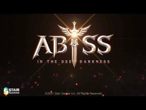 어비스(ABYSS)