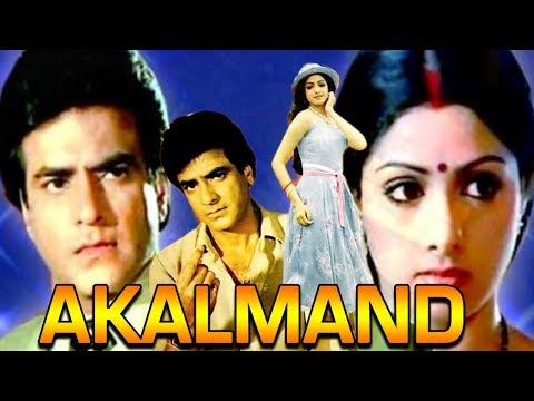 Akalmand (1984) Full Hindi Movie | Ashok Kumar, Jeetendra, Sridevi