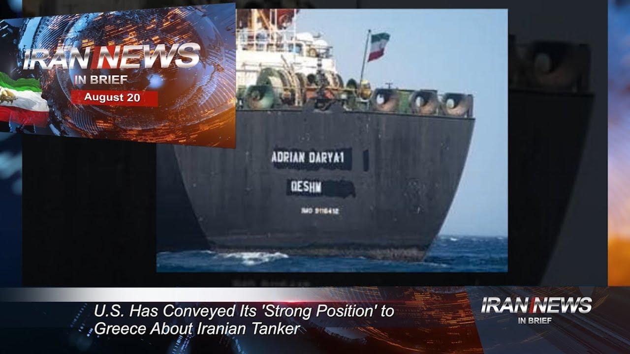 Iran news in brief, August 20, 2019