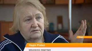 В Луцке протекает потолок за 400 тысяч гривен(, 2014-03-11T10:40:22.000Z)