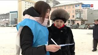 Сегодня последний день голосования в проекте «Великие имена России»