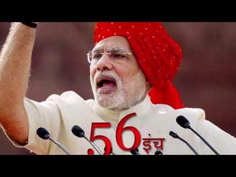 Jan Gan Man Jai Jai Bol Raha Hai By Bharat......