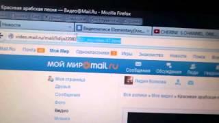 video mail ru ИНДИЙСКАЯ МАНТРА ЛЮБВИ И НЕЖНОСТИ — Видео@Mail Ru