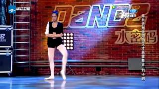 女单芭蕾(ballet solo)_ 刘子玥