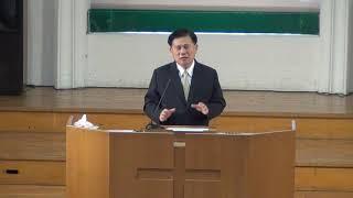 20191006浸信會仁愛堂主日信息_晏子年牧師