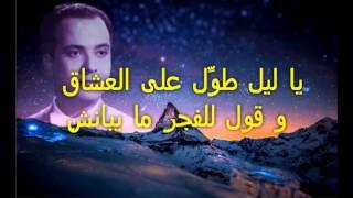 أمانة عليك - كارم محمود - موسبقى و كلمات - Karaoke
