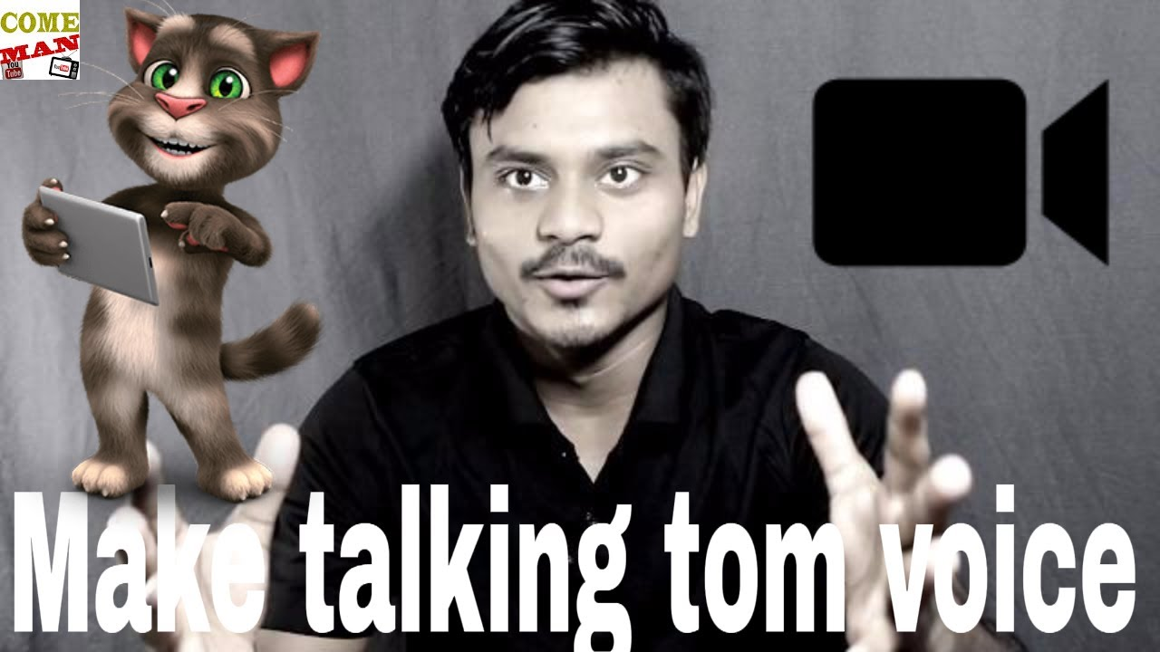 maxresdefault how to make talking tom voice with computer using audacity