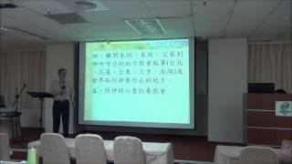2015浸信會仁愛堂 全教會退修會(二)