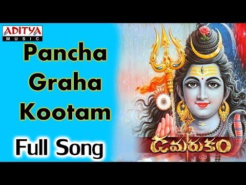 Pancha Graha Kootam Damarukam Full Song - Nagarjuna, Anushka