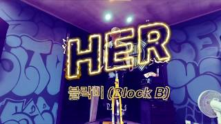블락비 (Block B) - HER