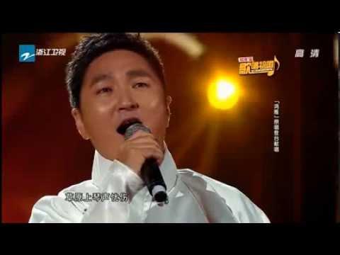中國好聲音第二季表演嘉賓呼斯楞 鸿雁