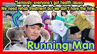 SAD NEWS !! Running Man members got health issues
