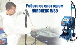 Споттер. Работа споттером Nordberg WS9(Работа со споттером (в видеоролике представлена модель Nordberg WS9). Технические характеристики модели: Входящ..., 2015-09-10T19:54:27.000Z)