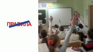 Система обучения русскому языку Г.Меджидова.